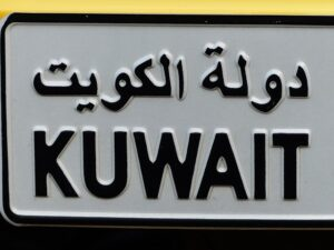Car Plate Kuwait Number License